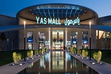 Yes Mall