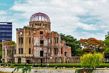 Hiroshima Peace Memorial Park Japan